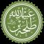 Talha ibn Ubaydullohning nasablari va  hayotlarining ilk davri
