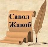 Фарздан кейинги дуо