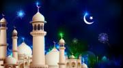 Моҳи Рамазон фазилати — 2